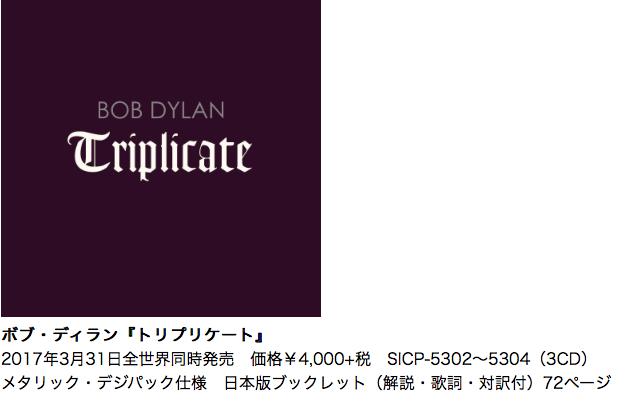 f:id:nakeechoujyu:20170329012505p:plain