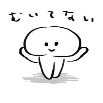 f:id:nakenashi_kutage:20190416011556j:plain