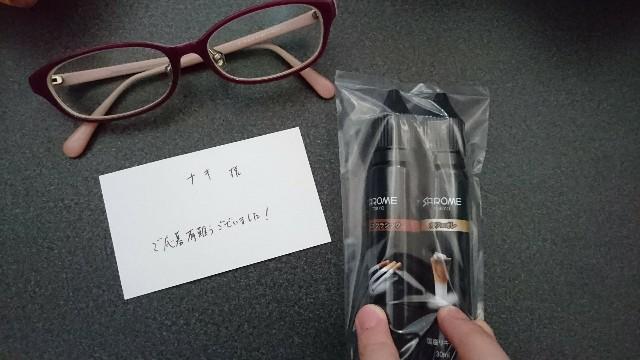 f:id:naki180vape:20180924010417j:image