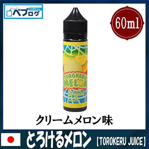 f:id:naki180vape:20181125074429j:image