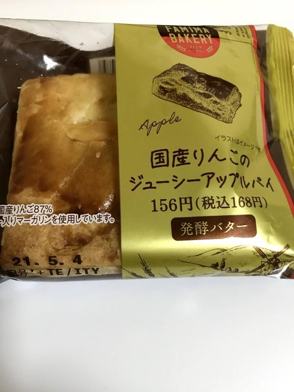 f:id:nakimushi-mama:20210503164055j:plain