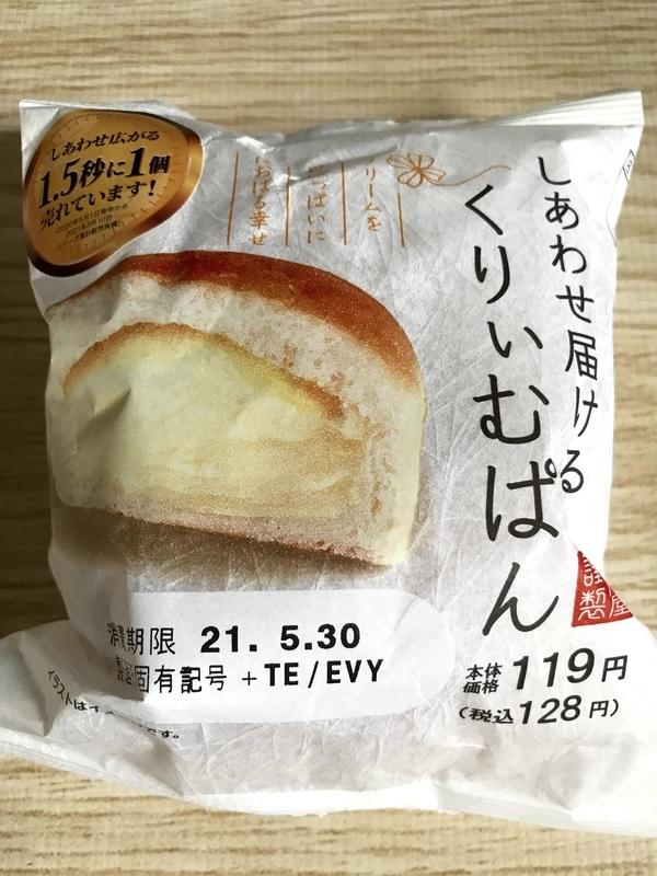 f:id:nakimushi-mama:20210529174953j:plain