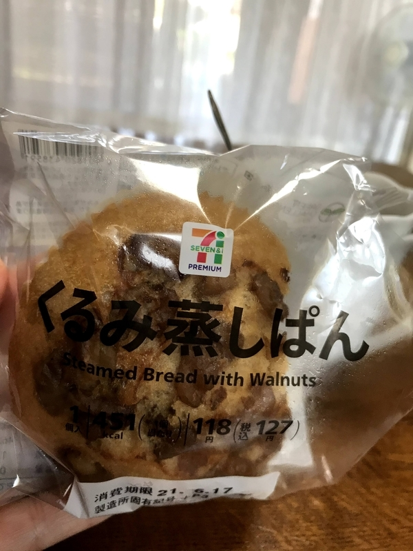 f:id:nakimushi-mama:20210615073759j:plain
