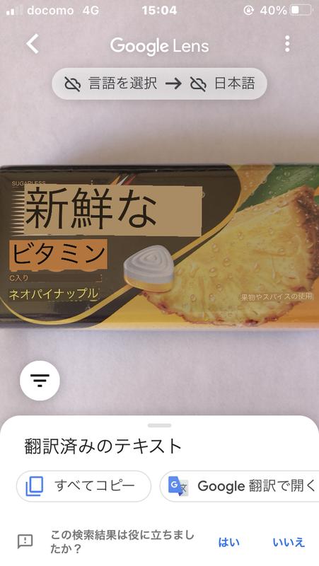 f:id:nakimushi-mama:20210717165422p:plain