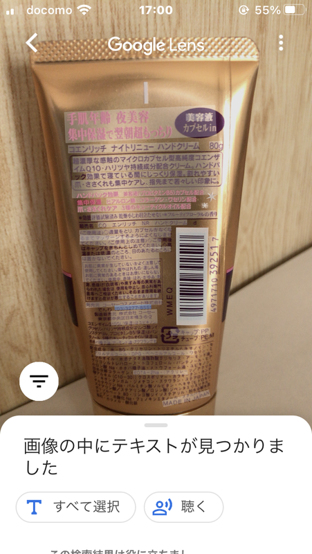 f:id:nakimushi-mama:20210717171446p:plain