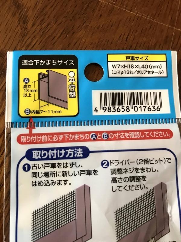 f:id:nakimushi-mama:20211016113144j:plain