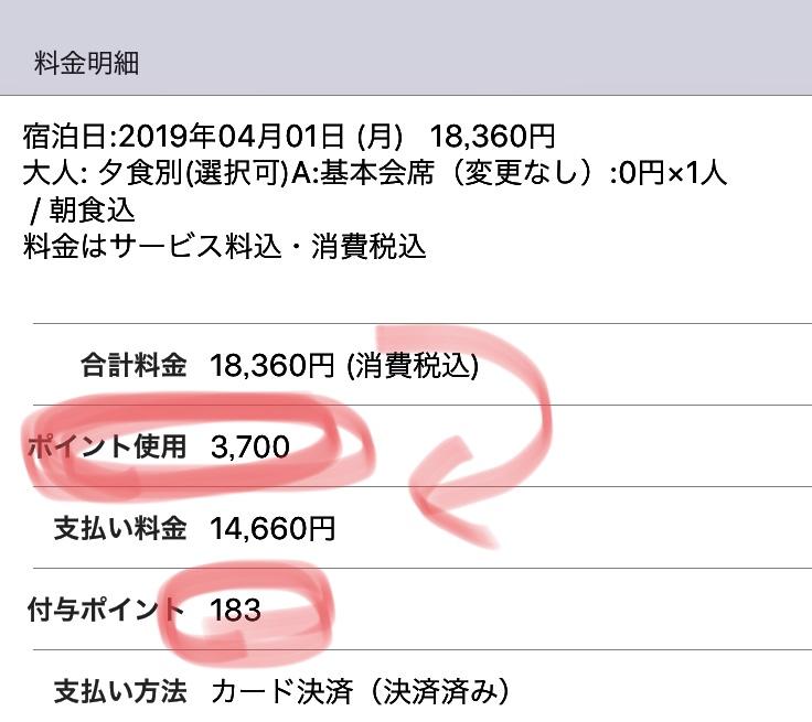 f:id:nakiniko:20190530215021j:plain