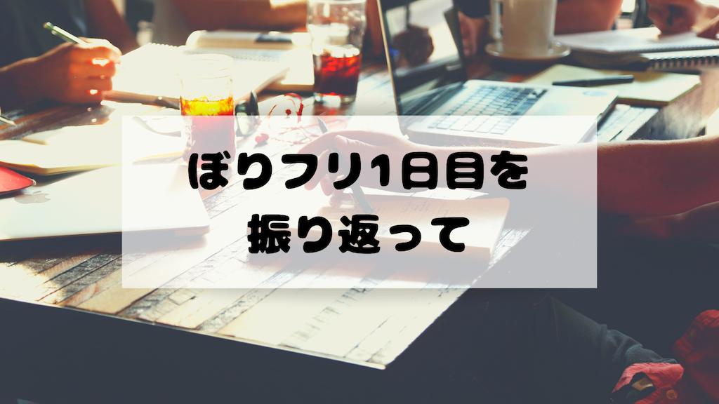 f:id:nakiniko:20190713233712p:image