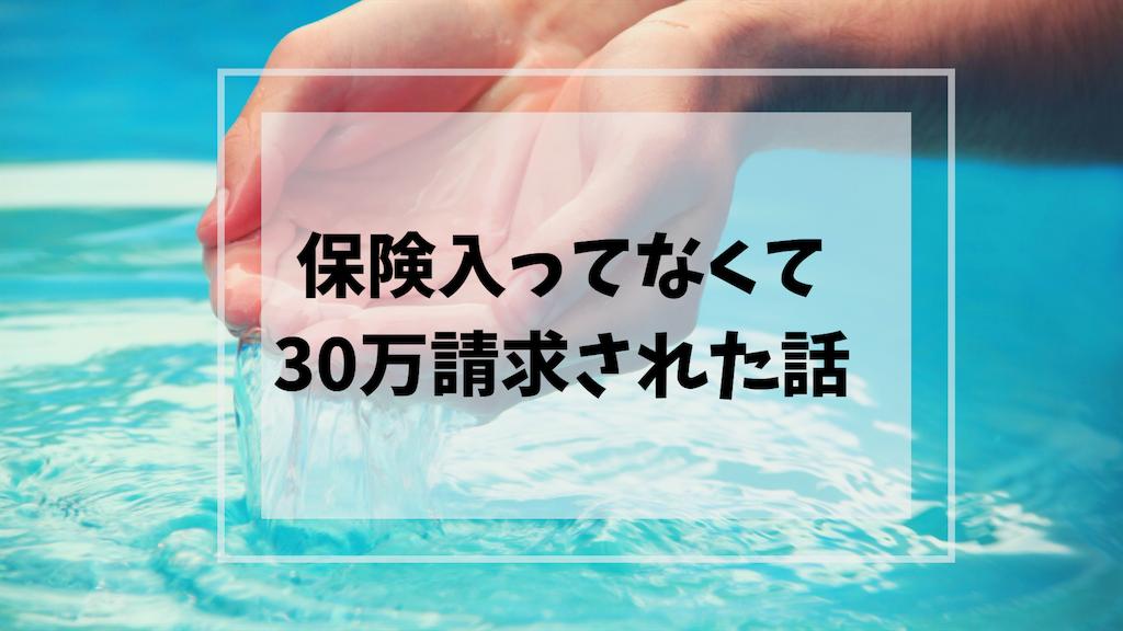 f:id:nakiniko:20190716203539p:image