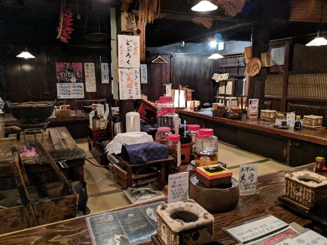 f:id:nakisu:20180130105755j:image