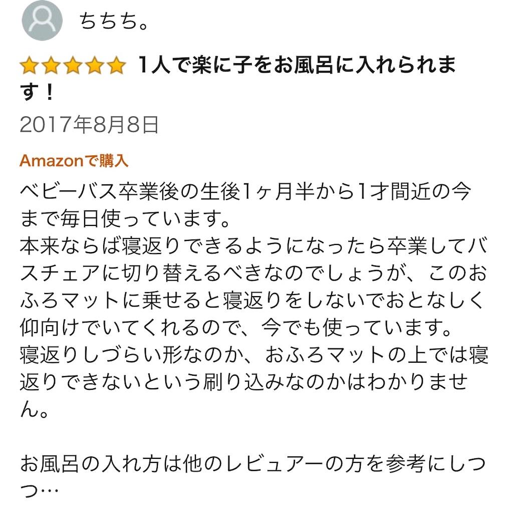 f:id:nakka1kuji:20190312223456j:image