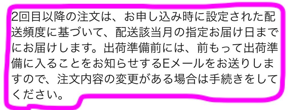 f:id:nakka1kuji:20190402221157j:image