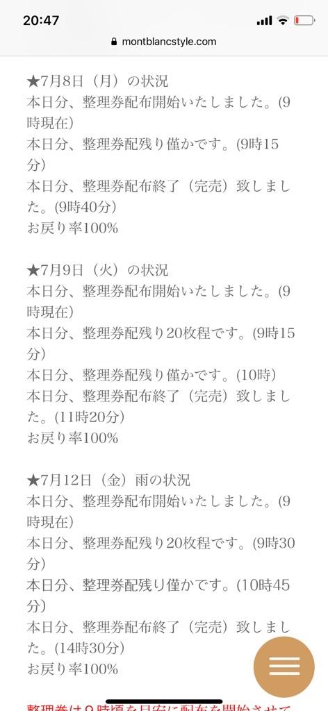 f:id:nakka1kuji:20190713204836j:image