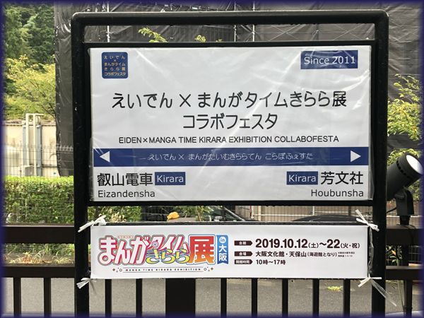 f:id:nakkacho902:20190922222555j:plain