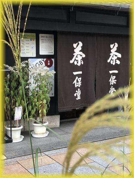 f:id:nakkacho902:20191015144851j:plain