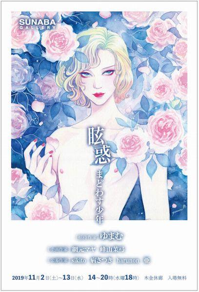 f:id:nakkacho902:20191110224459j:plain