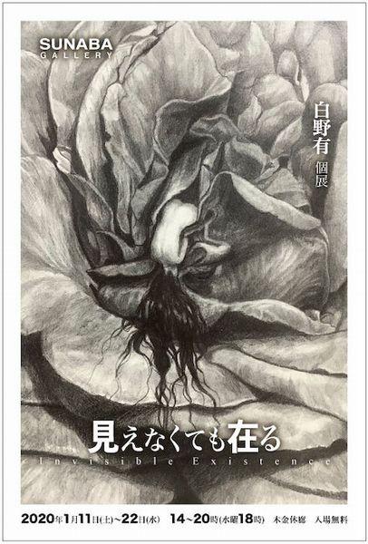 f:id:nakkacho902:20200113164621j:plain