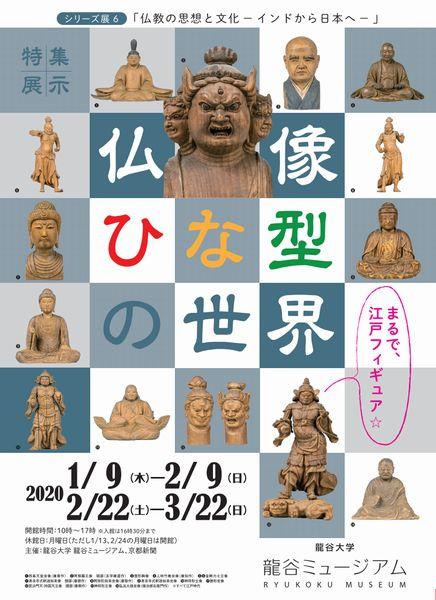 f:id:nakkacho902:20200127131811j:plain