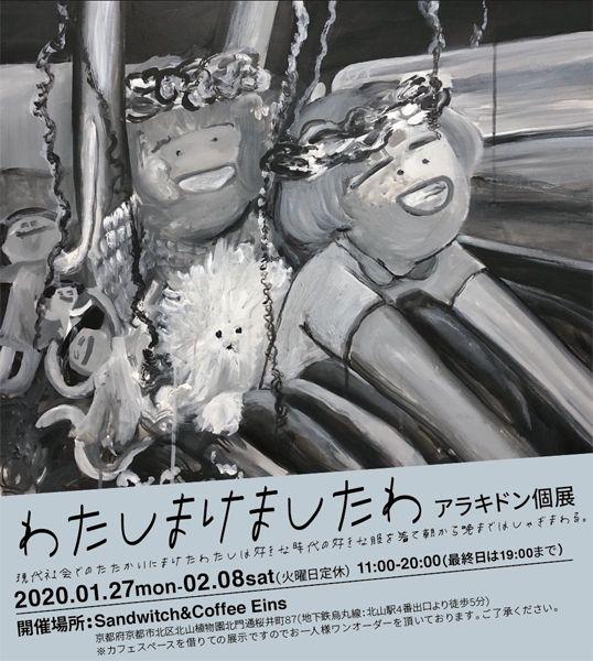 f:id:nakkacho902:20200204110236j:plain