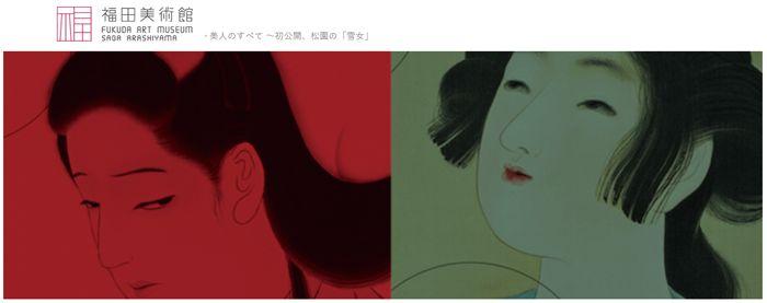 f:id:nakkacho902:20200211211453j:plain