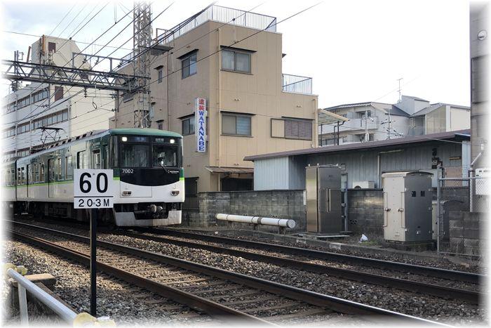 f:id:nakkacho902:20200505202218j:plain