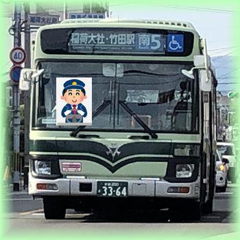 f:id:nakkacho902:20200505203711j:plain