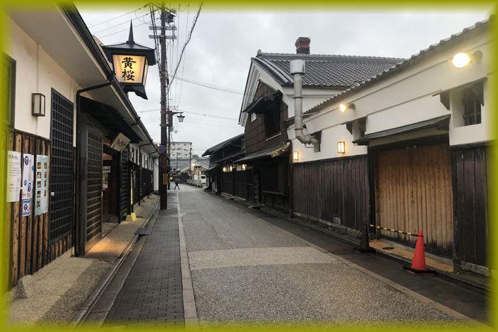 f:id:nakkacho902:20200520134355j:plain