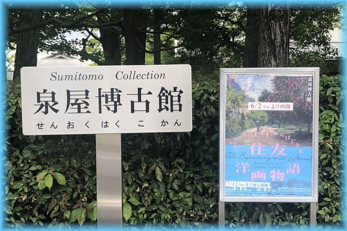 f:id:nakkacho902:20200610204551j:plain