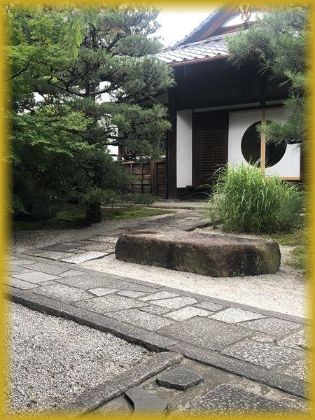 f:id:nakkacho902:20200616145744j:plain