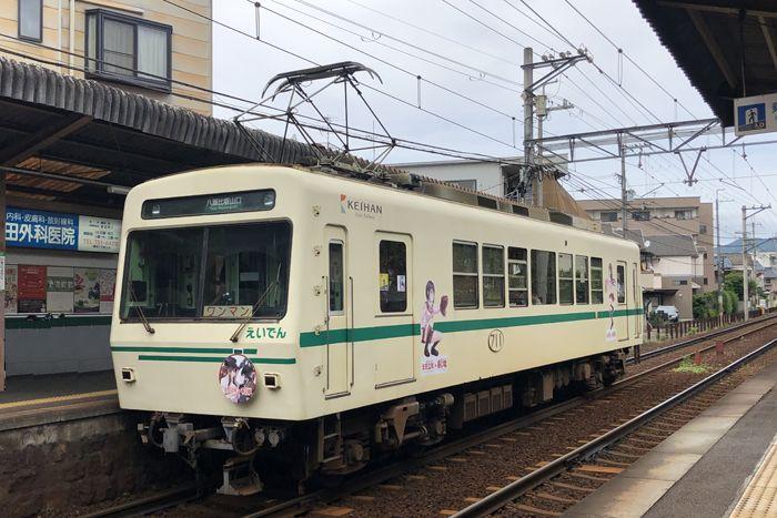 f:id:nakkacho902:20200621204816j:plain