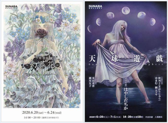 f:id:nakkacho902:20200626154855j:plain