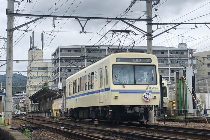 f:id:nakkacho902:20200629101508j:plain