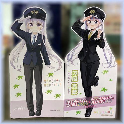 f:id:nakkacho902:20200629101549j:plain