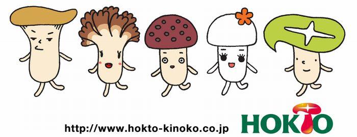 f:id:nakkacho902:20200705220336j:plain