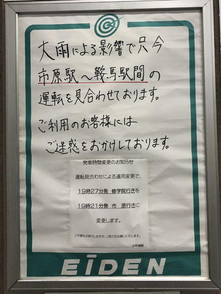 f:id:nakkacho902:20200713205120j:plain