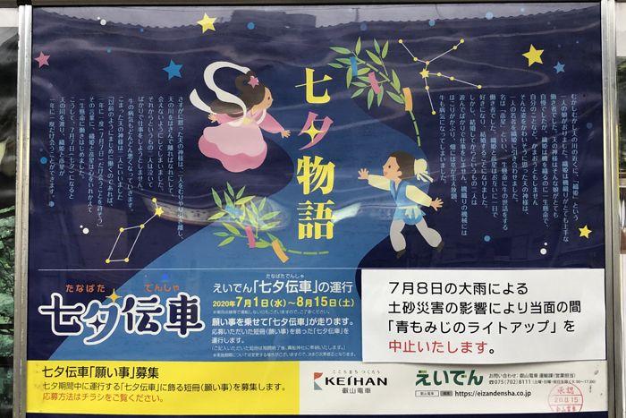 f:id:nakkacho902:20200713205143j:plain