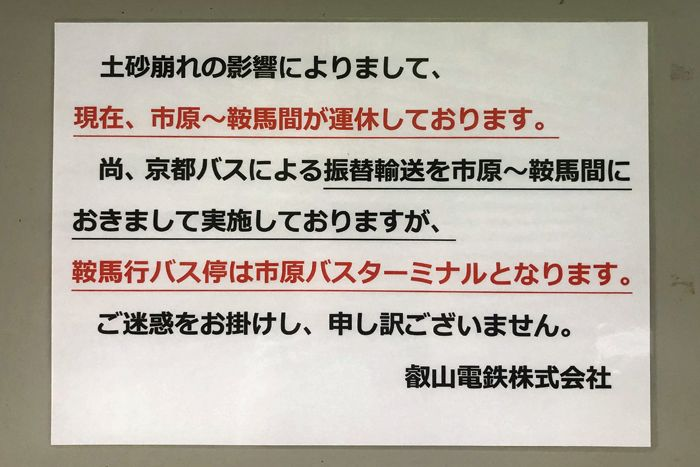 f:id:nakkacho902:20200713205401j:plain
