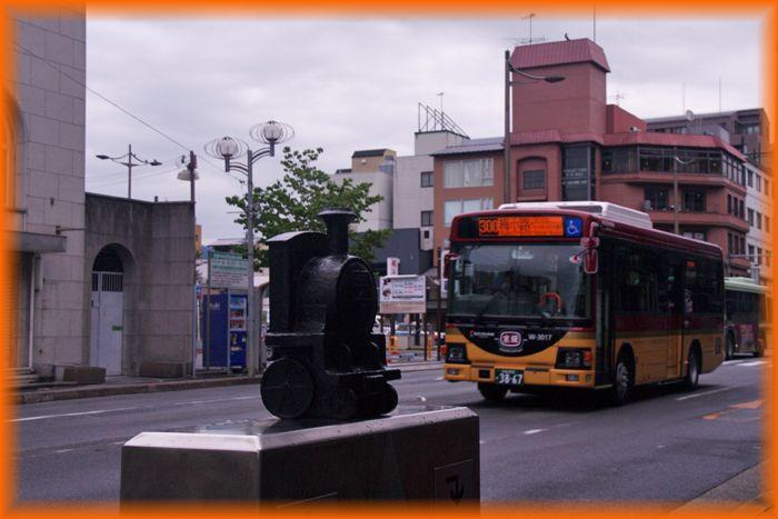 f:id:nakkacho902:20200725201936j:plain