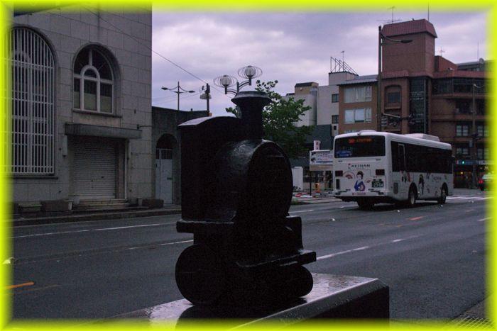 f:id:nakkacho902:20200725201951j:plain