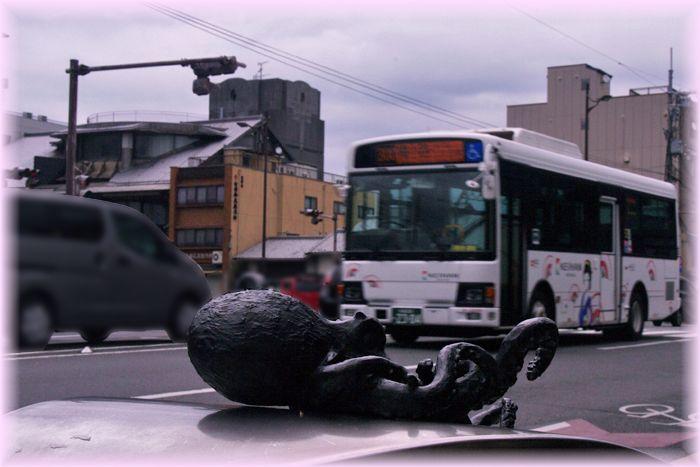 f:id:nakkacho902:20200725202022j:plain