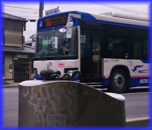 f:id:nakkacho902:20200725202039j:plain