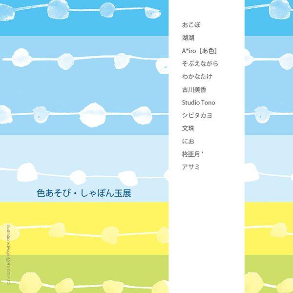 f:id:nakkacho902:20200726214745j:plain