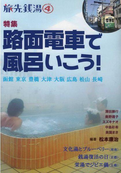 f:id:nakkacho902:20200812220703j:plain