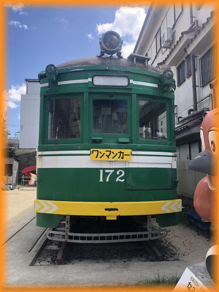 f:id:nakkacho902:20200813102816j:plain