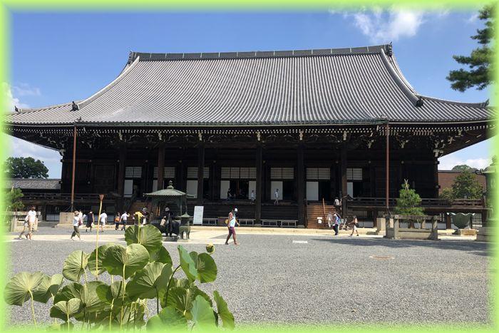 f:id:nakkacho902:20200817162007j:plain