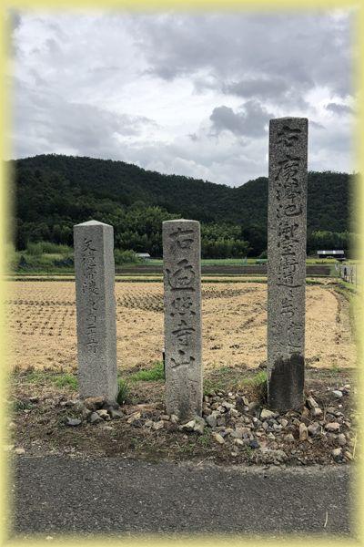 f:id:nakkacho902:20200913200917j:plain