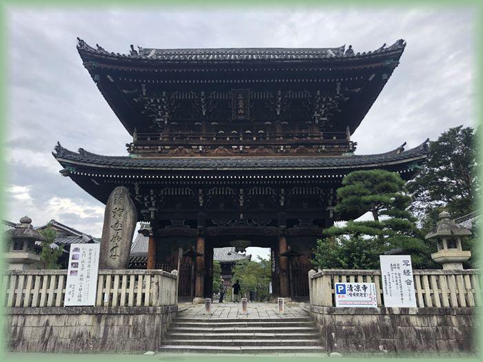 f:id:nakkacho902:20200913201055j:plain