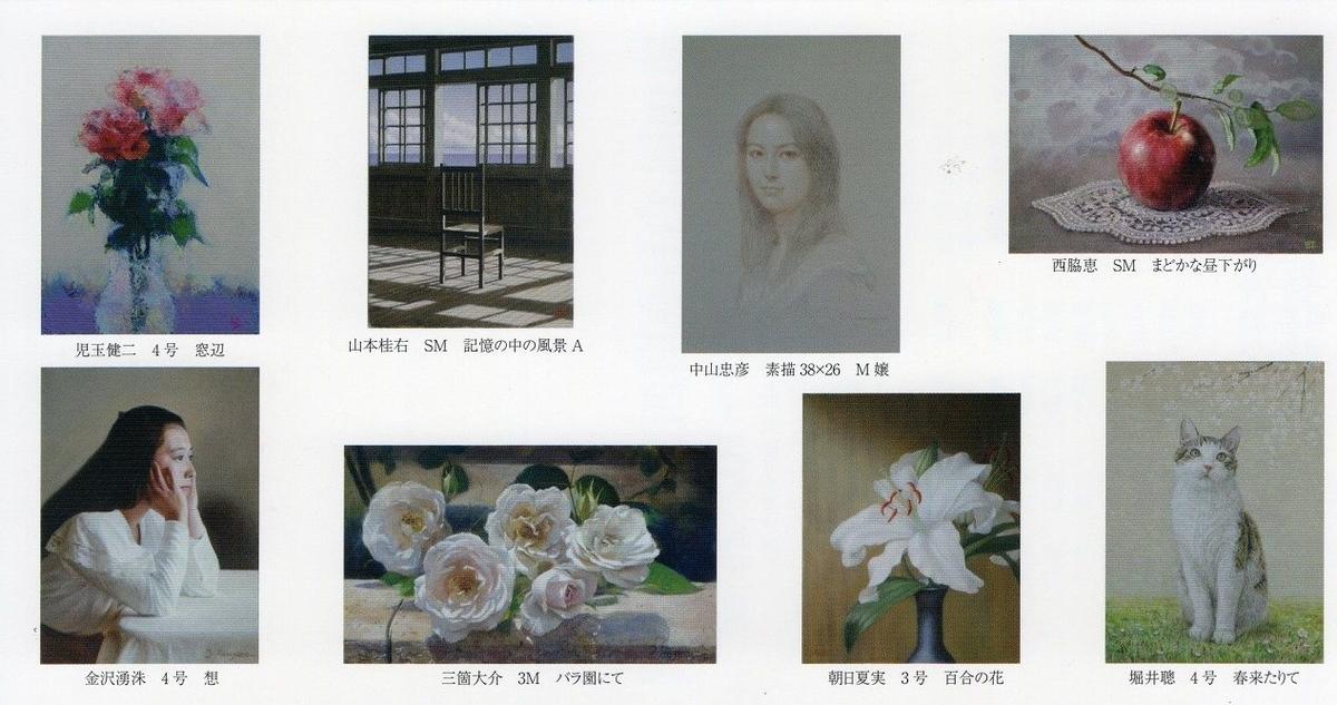 f:id:nakkacho902:20201022153554j:plain