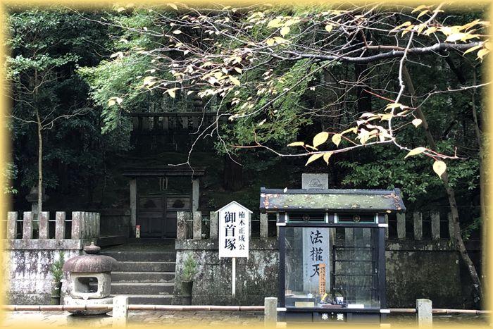 f:id:nakkacho902:20201105151107j:plain