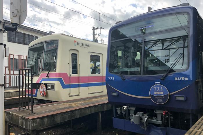 f:id:nakkacho902:20201124114930j:plain